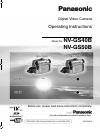 Panasonic NV-GS40