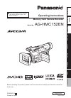 Panasonic AG-HMC152EN