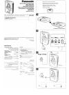 Panasonic RQ-CR18V Руководство пользователя