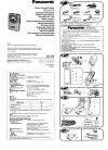 Panasonic RQ-SX76