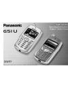 Panasonic EBG51U - CELL PHONE