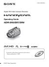 Sony HDR-SR5 Handycam®