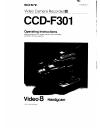 Sony CCD-F301 - Video Camera Recorder 8mm