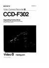 Sony CCD-F302