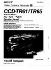Sony CCD-TR61 - Video Camera Recorder 8mm