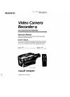 Sony Handycam CCD-TR42