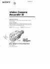 Sony CCD-TR83 - Video 8 Handycam Camcorder