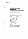 Sony CCD-TRV112 Operating Instructions  (primary manual)