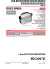 Sony DCR-DVD653E