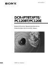Sony DCR-IP7E