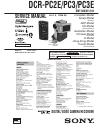 Sony DCR-PC2E