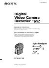 Sony DCR-PC3E