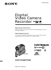Sony DCR-PC9E