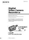 Sony DCR-TRV320E