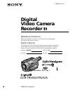 Sony DCR-TRV520