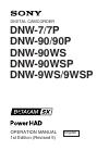 Sony DNW-7/7P