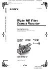 Sony HVR-Z1E/Z1P