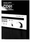 Harman Kardon CD91 Owner's Manual 13 pages
