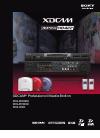 Sony XDS1000