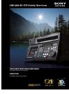 Sony SRW5100/2