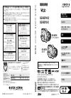 Hitachi DZ-BD7H