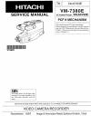 Hitachi VM-7380E