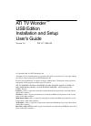 ATI Technologies 100-703138 - TV Wonder Pro PCI-NTSC