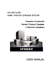 Hitachi HS-HSM1E/BS Operation & User's Manual 7 pages