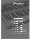 Studiologic VMK-188 Plus