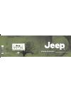 Jeep Grand Cherokee Warranty information booklet