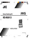 JVC KS-K6013 - Sirius Satellite Radio Receiver Instructions Manual 8 pages
