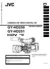 JVC GY-HD250U - 3-ccd Prohd Camcorder Instrucciones