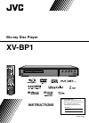 JVC 0609SKMLGEEGL Instructions Manual 40 pages