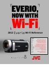 JVC 2012 Everio