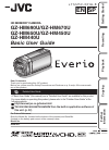 JVC Everio GZ-HM670 Operation & user's manual
