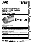 JVC Everio GZ-HM450 Basic user's manual