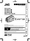 JVC Everio GZ-MS230 Basic user's manual