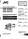 JVC GR-D270