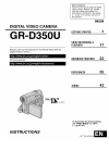JVC GR-D350U Instructions manual