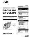 JVC GR-DVL100