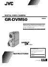 JVC GR-DVM50 Instructions manual
