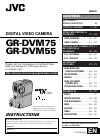 JVC GR-DVM55