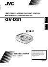 JVC GV-DS1U Operation Instruction Manual 68 pages
