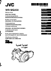 JVC LYT2112-003A Instructions Manual 19 pages