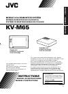 JVC KV-M65J Instructions manual