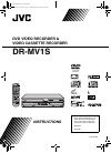 JVC DR-MV1 Instructions Manual 96 pages