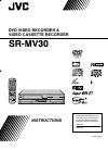 JVC SR-MV30US Instruction Manual 96 pages