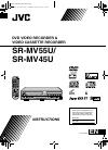 JVC SR-MV45US - SR MV45U Instructions Manual 88 pages