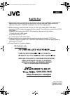 JVC SR-MV45US - SR MV45U Read This First 1 pages
