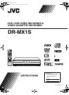 JVC DR-MX1S Instructions Manual 100 pages